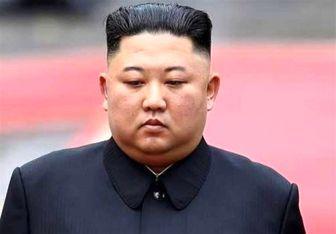 افشای توطئه ترور رهبر کره شمالی در سال ۲۰۱۸