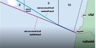 اسرائیل: بیروت و تلآویو در آستانه توافق ترسیم مرزی هستند