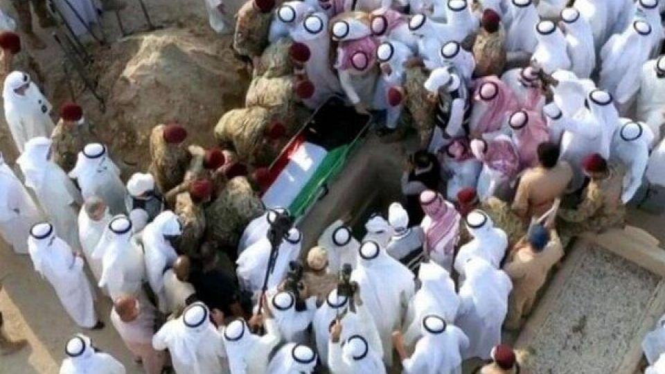 تصویری از تدفین امیر کویت