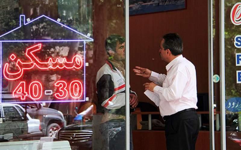 حداقلاجاره برای خانه زیر۲۰متر در تهران