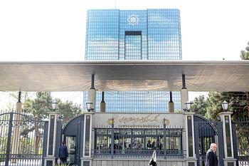 تیر بانک مرکزی به هدف خورد/ رکورد جدید معامله ارز در نیما