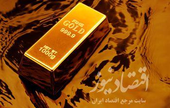 طلا به قعر دره ۹۰ روزه رفت/ واکنش طلا به انتخابات ریاست جمهوری در آمریکا