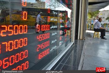 سرگیجه معاملهگران در بازار سکه