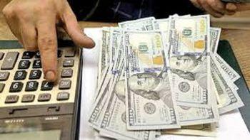 پیش بینی قیمت سکه و دلار در روز شنبه ۵ مهر