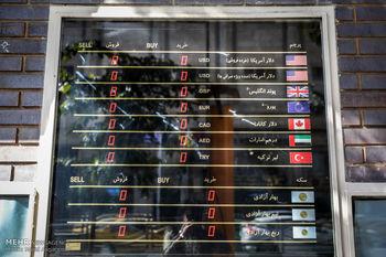 دلار صرافی ملی به ۲۸ هزار و ۵۵۰ تومان رسید /بازار آزاد با ۲۹ هزار تومان شروع کرد