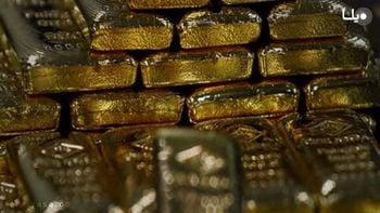 قیمت طلا امروز شنبه ۹۹/۰۷/۰۵ | افزایش قیمت طلای ۱۸ عیار