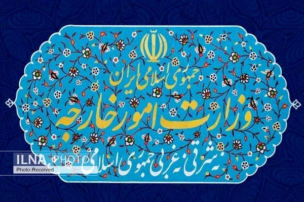 وزارت امور خارجه ایران اکانتهای رسمی خود در اینستاگرام را معرفی کرد