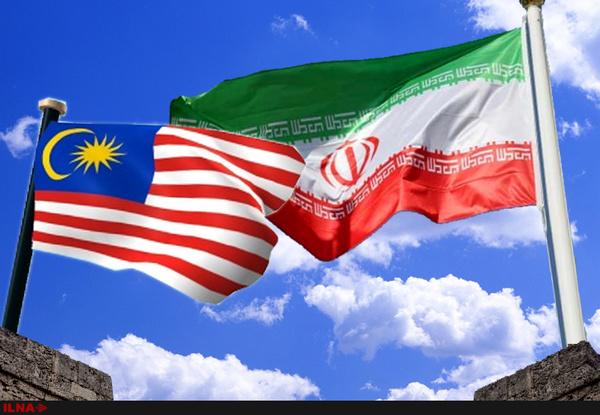 ادامه مذاکرات موافقتنامه تجارت ترجیحی ایران و مالزی