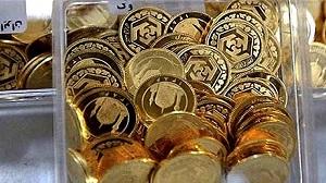قیمت سکه و طلا در ۲۷ شهریور؛ نرخ سکه کاهش یافت
