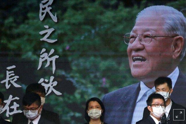"""مراسم بزرگداشت """"آقای دموکراسی"""" در تایوان"""