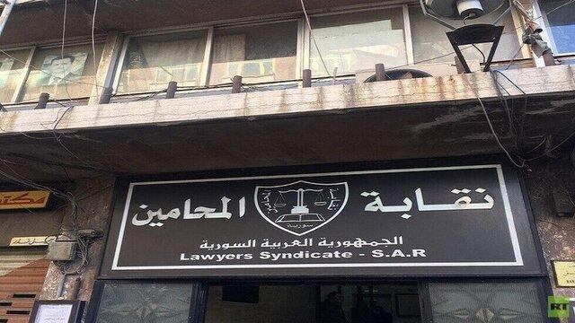 کانون وکلای سوریه آماده طرح شکایت از ترامپ