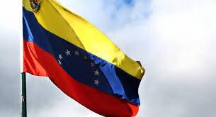 """ونزوئلا تحریمهای جدید آمریکا علیه مادورو را """"تعرض و تجاوز"""" خواند"""