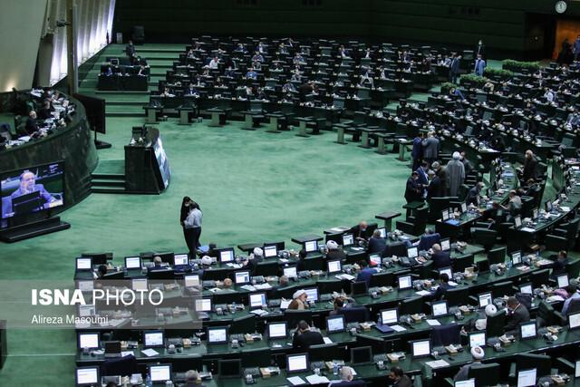 بررسی رای اعتماد وزیر پیشنهادی صنعت  و تحلیف نمایندگان منتخب در دستور کار پارلمان