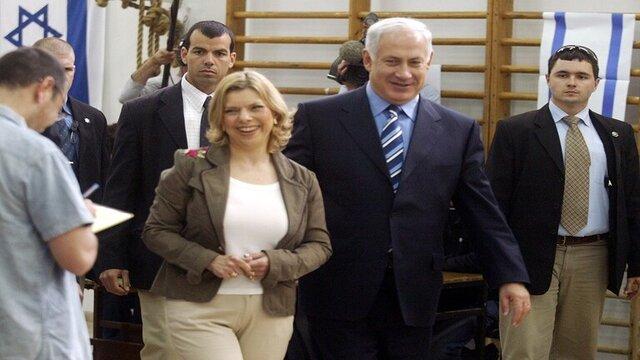 المرت: اسرائیل را باند نتانیاهو و همسر و پسرش هدایت میکنند