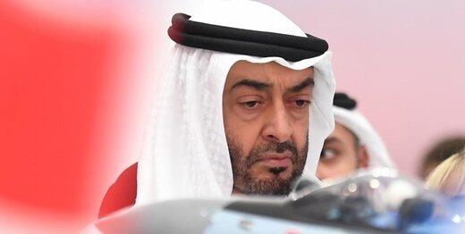 افشای عدم حضور ولیعهد ابوظبی در مراسم امضای صلح در کاخ سفید