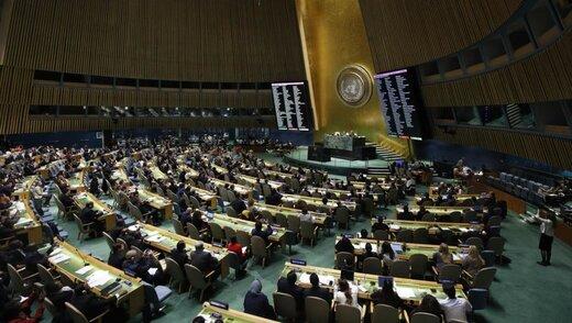 چکش ریاست مجمع به صدا درآمد؛بزرگترین چالش جهان در نشست این دوره