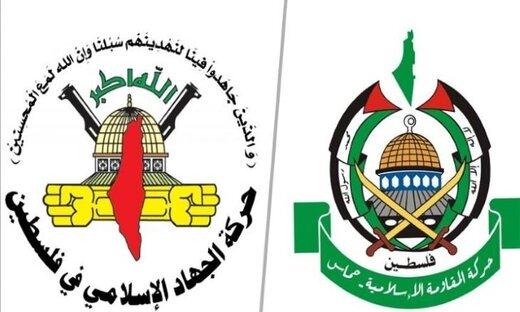 واکنش جنبش جهاد و حماس به تحریمهای آمریکا علیه ایران