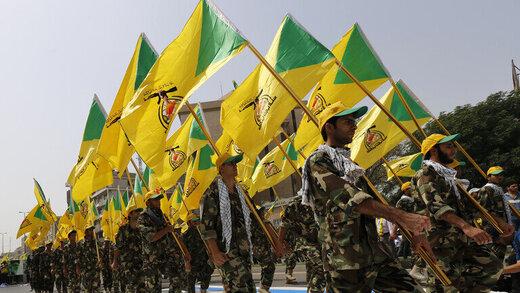 واکنش حزبالله عراق به تهدیدهای اخیر آمریکا