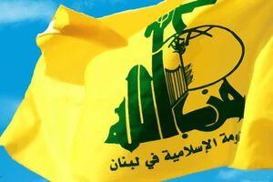 حزبالله: توطئه سازش ارزشی ندارد