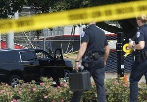 تخلیه دانشگاه پرینستون آمریکا در پی هشدار به بمبگذاری