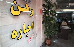 قیمت رهن و اجاره آپارتمان در پیروزی +جدول