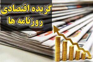 خداحافظی با دلار زیر ۲۰ هزار تومان/ خروج ارز برای واردات برخی کالاهای خوراکی لوکس/ رشد ۲۴۰ درصدی اجارهبها در دولت روحانی
