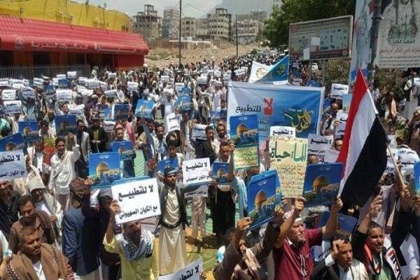 تظاهرات یمنیها علیه عادی سازی روابط با رژیم صهیونیستی