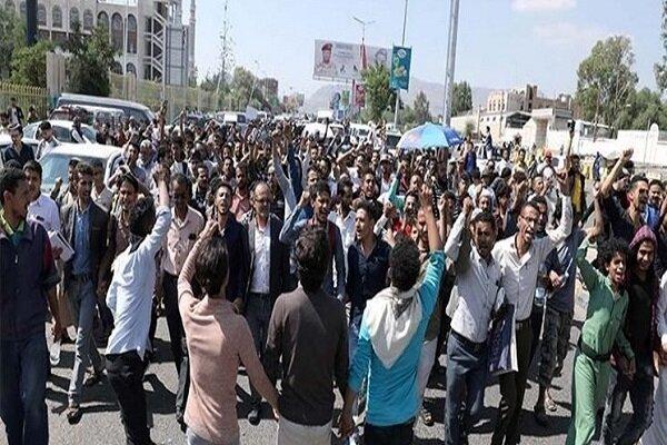 یمنی ها علیه عادی سازی روابط با رژیم صهیونیستی تظاهرات کردند
