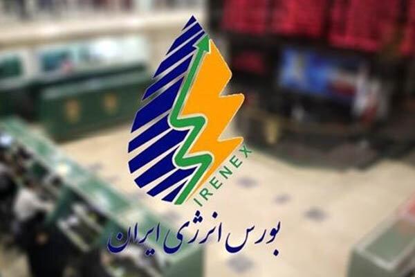 گازوئیل شرکت ملی پخش فرآوردههای نفتی در بورس انرژی