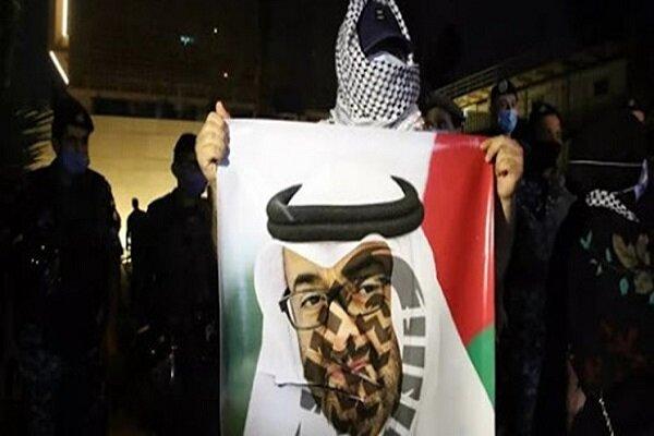 تظاهرات ضد عادی سازی روابط در بیروت/ ابراز همبستگی به فلسطین