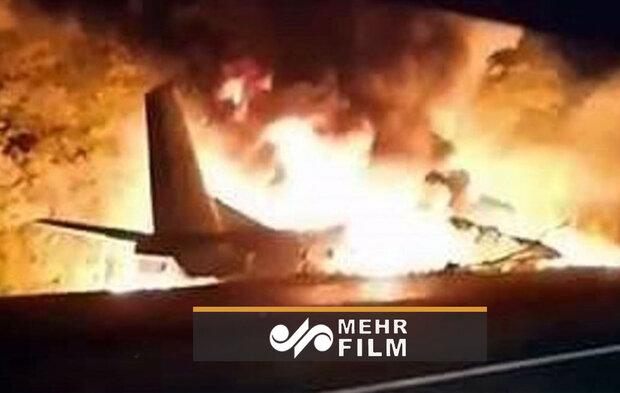 سقوط یک هواپیما در اوکراین