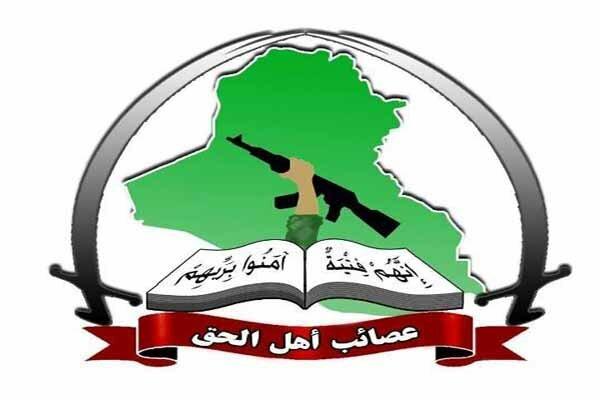سفارت آمریکا در عراق به مثابه پادگان نظامی است