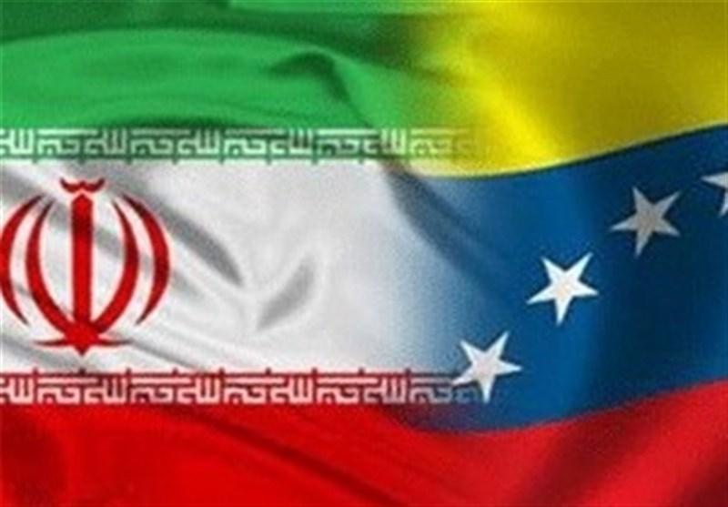 ونزوئلا تولید نفت خود را به کمک ایران افزایش میدهد؟
