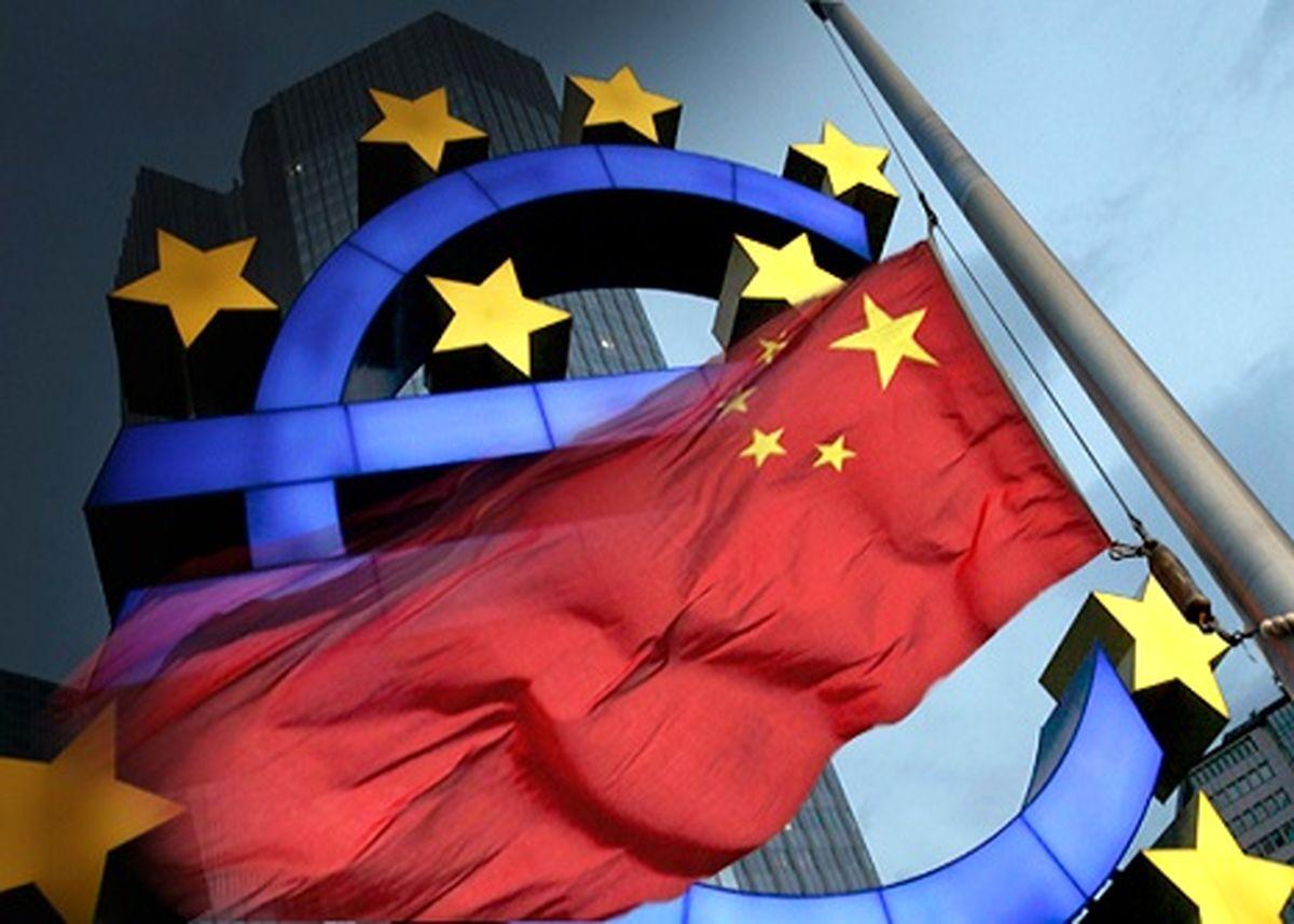 چین بزرگترین شریک تجاری اتحادیه اروپا تبدیل شد