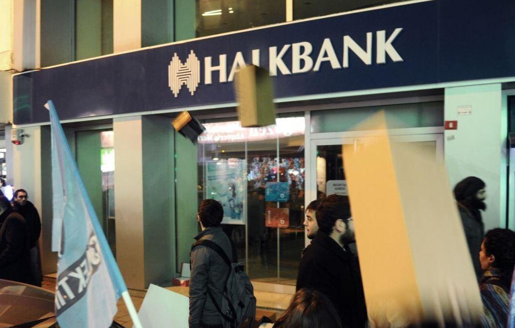 درخواست هالک بانک ترکیه برای مختومه کردن پرونده تحریمهای ایران در آمریکا