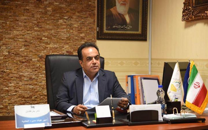 پیشبینی قیمت طلا در هفته دوم مهر