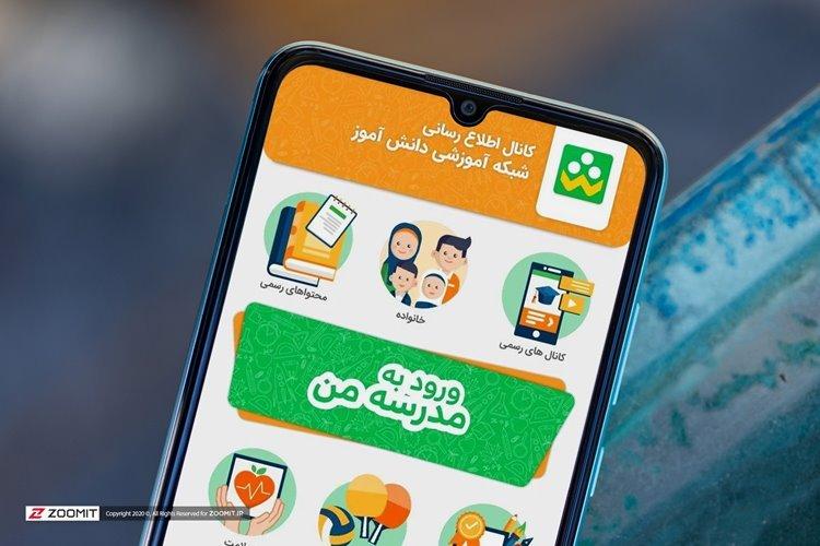 وزیر ارتباطات: میزان حجم مصرفی در شاد از واتساپ بیشتر شده است