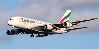 آمریکا هواپیمایی امارات جریمه کرد