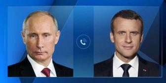 درخواست فرانسه و روسیه برای حل و فصل سیاسی بحران «قرهباغ»