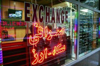بررسی عوامل ریزش نرخ دلار