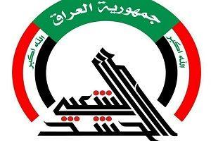 آغاز یک عملیات امنیتی گسترده در شمال سامراء توسط الحشد الشعبی