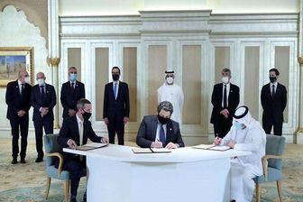 امارات گاو شیرده رژیم صهیونیستی