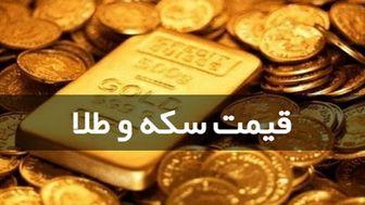 قیمت سکه و طلا در ۹ آبان/ افزایش قیمت سکه