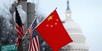 درخواست وزارت خارجه چین از آمریکا