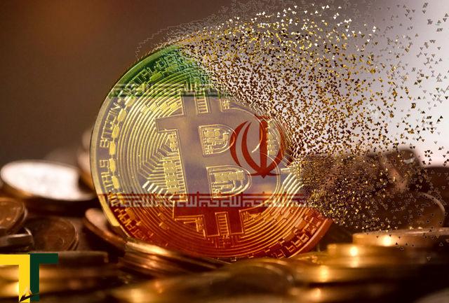 چشم انداز قیمت بیت کوین در آینده ایران
