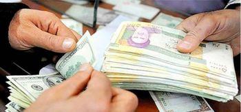 تاکتیک بانک مرکزی برای مهار دلار + نمودار