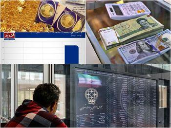 دودستگی در بازار ارز + جدول ونمودار