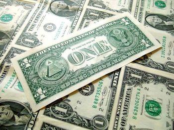 حذف نرخ خرید ارز از صرافی ملی