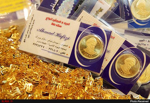ریزش حدود ۲ میلیون تومانی سکه با عرضه طلای آب شده در بازار
