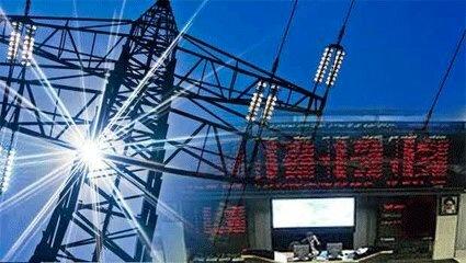 بازار برق از وضعیت نسیه خارج میشود/ قیمتها کمتر از تعرفه دولت خواهد بود